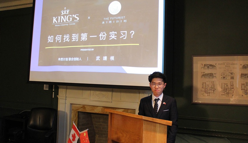 Economics student presents workshop on internships in China